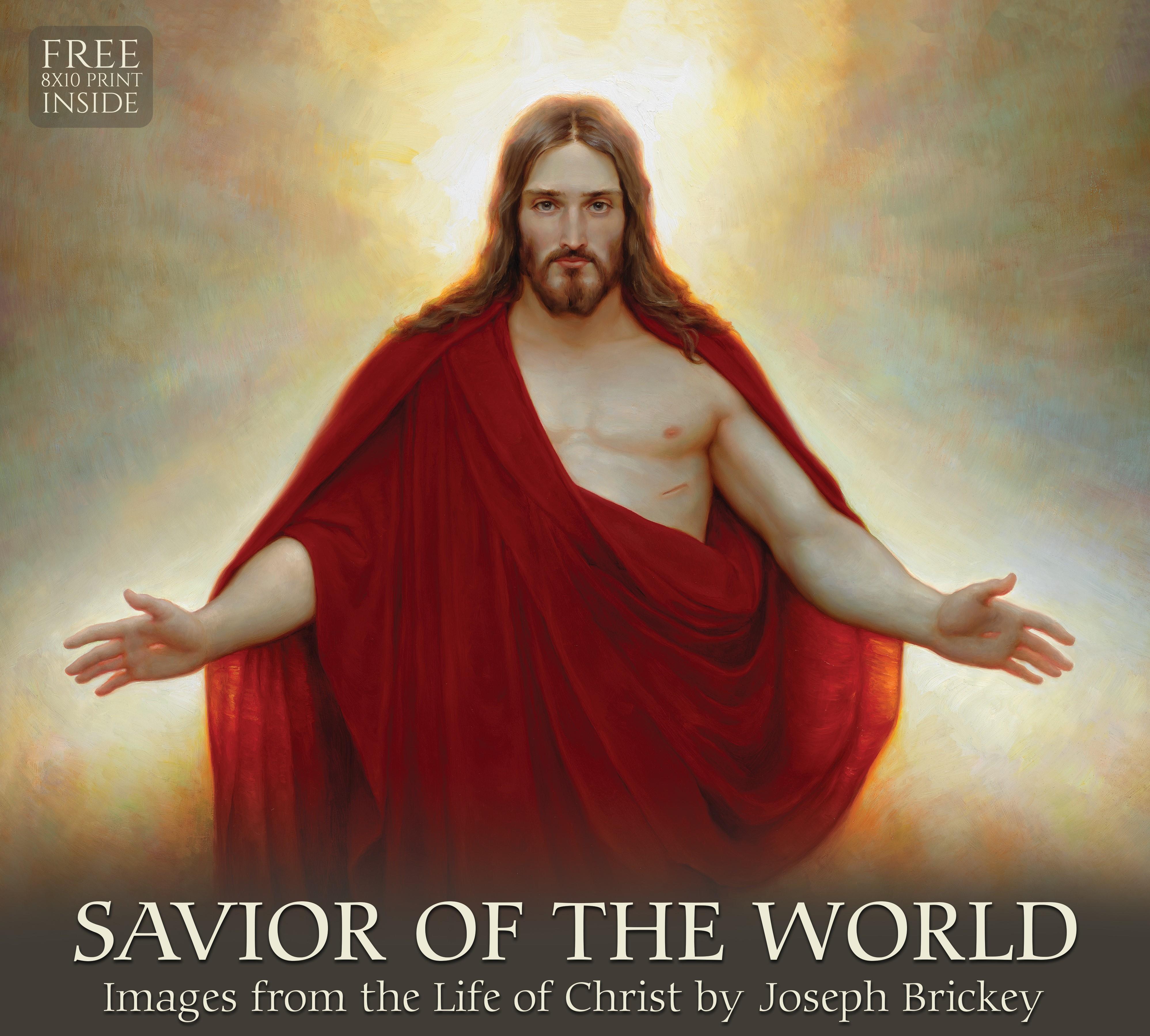 2019 Calendar - Savior of The World